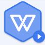 wps 2019 正式版