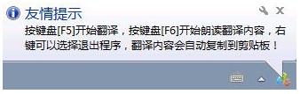 截图语音翻译App截图1
