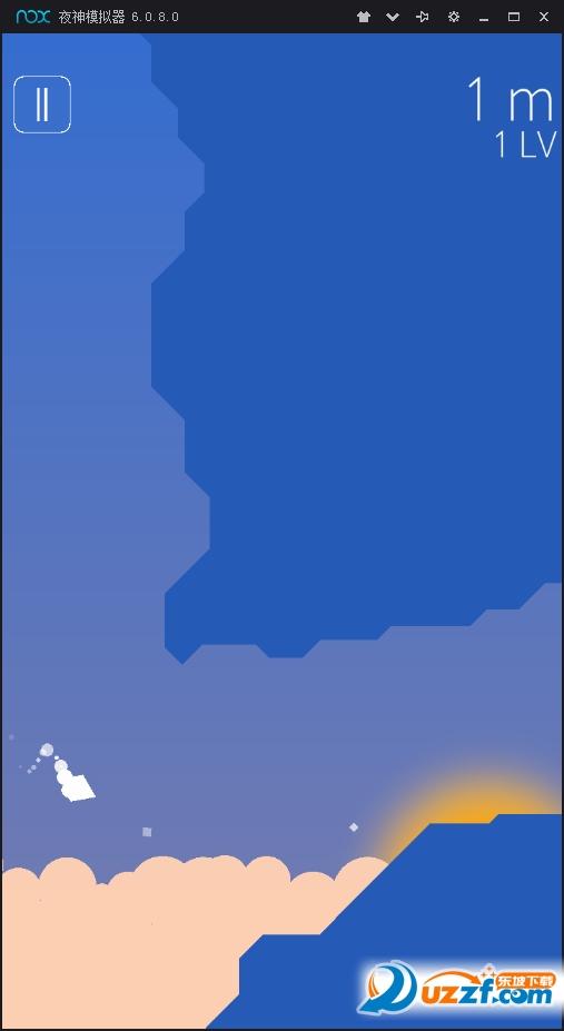 天际线sky line安卓版截图