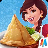 马萨拉快车烹饪手游2.0.0 手机版
