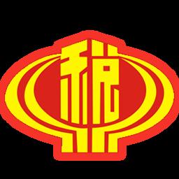 辽宁省网上税务局地方税费版