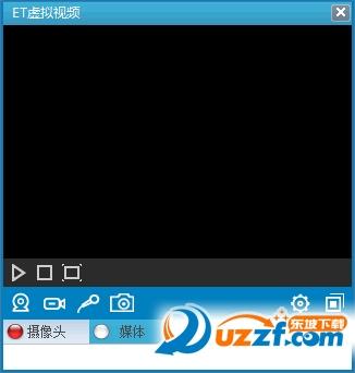 ET虚拟视频截图0