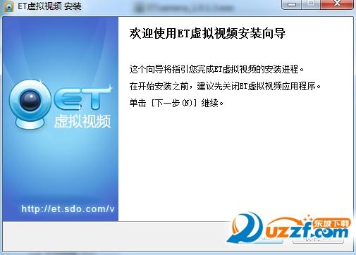 ET虚拟视频截图1