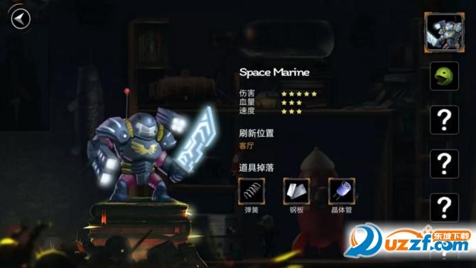 玩具冒险手游汉化版截图