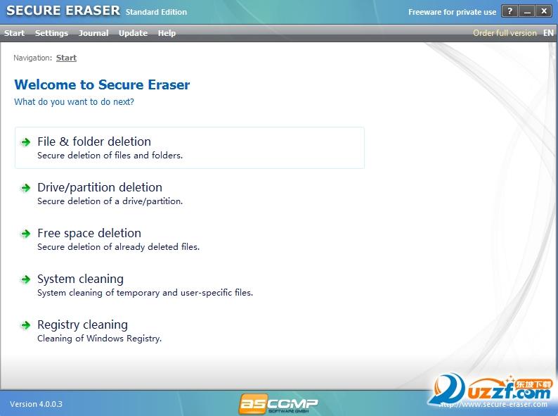Secure Eraser Standard Edition卸载软件截图0