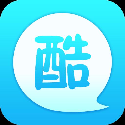 微信酷字�wapp