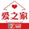 520爱之家