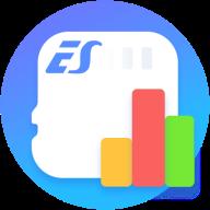 ES分析大师手机版1.0.2 最新版