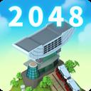 世界制造者2048手游