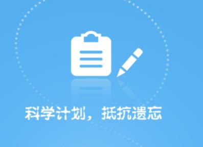 首页 安卓app下载 学习阅读 → 吃词词汇app 4.6.