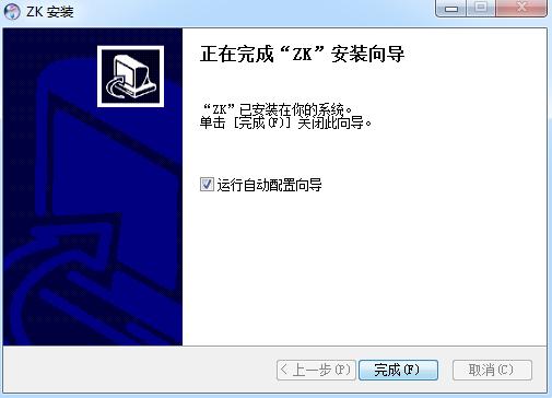 zkteco中控智慧8系列电脑客户端(视频监控软件)