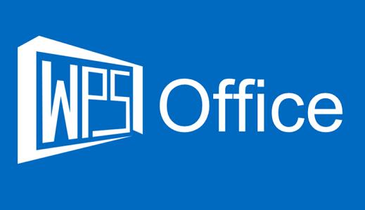 WPS Office安卓版(WPS Office手机版)