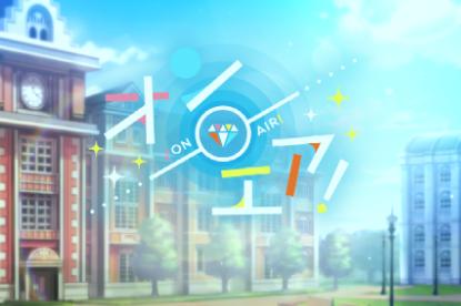 0 安卓最新版  一款日本的氧化成明星声优育成游戏,二次元精致的游戏