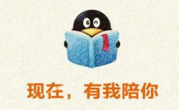 QQ阅读版本大全