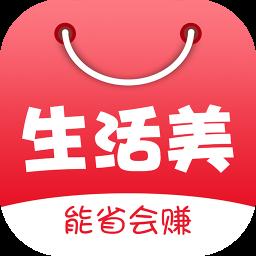 生活美app