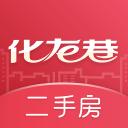 化龙巷二手房App