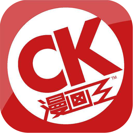 漫画王app18.03.29 手机版
