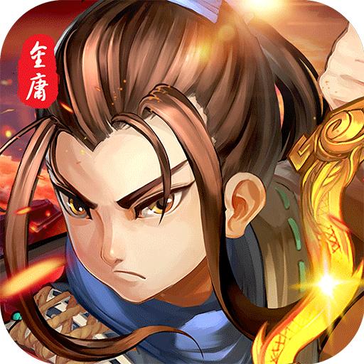 洪荒神话ios版1.7 正版