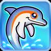 海豚模拟手游(Dolphin)