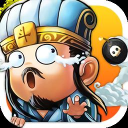 斗三国ios版1.0.0 官方版