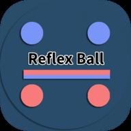 反射球(Reflex Ball Pro)