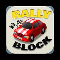 拉力赛车(Rally Block)1.0 安卓版