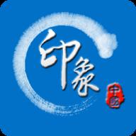 印象中国一卡通app