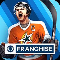 CBS曲棍球2018(CBS Franchise Hockey 2018)