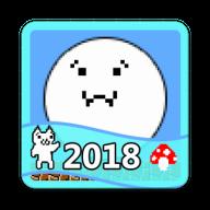 2018猫里奥世界(2018 Syobon Cat World)