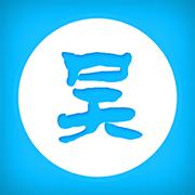 吴江市民学习在线手机版