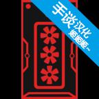 高级PC架构师中文版