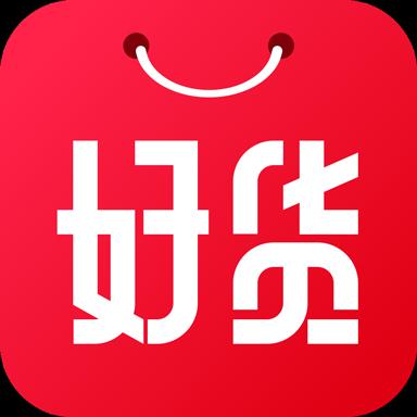 好货日报app1.0安卓版