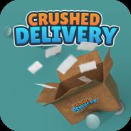 包裹压碎交货(Crushed Delivery)