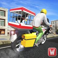 城市自行车宠物运输游戏(city bike pet animal Transporter)