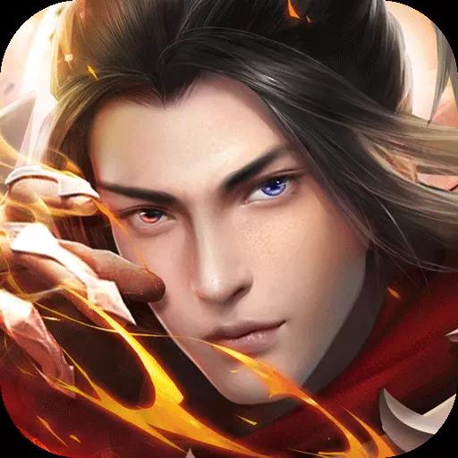 情剑奇缘安卓版1.2.1