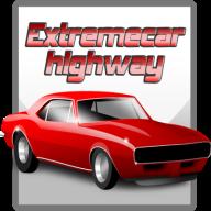 城市极速公路(Extremecar highway)1.0 手机版