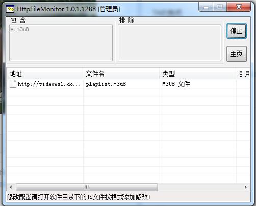 斗鱼视频频解析下载工具包截图0