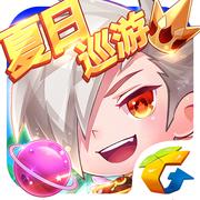 天天酷跑3v3苹果版1.0.58官方正式版