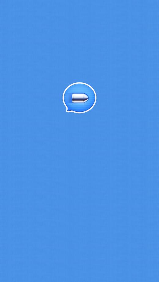 子弹短信苹果版截图