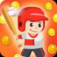 Baseball Boy手游安卓版(棒球小子)1.0.8 最新版