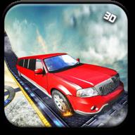 豪华轿车驾驶模拟器2018(Limo Driving Simulator 2018)1.0 安卓版