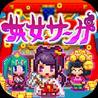 妖女传手游最新版1.0.0 安卓版