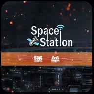eve空间站app3.2.1 中文安卓版