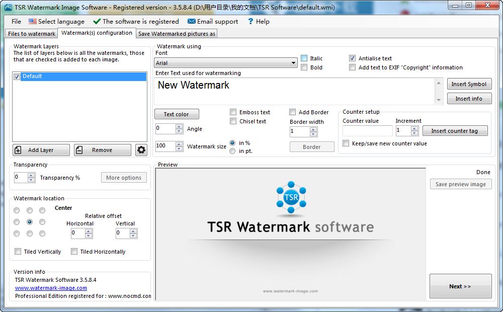 Watermark Image3(图片加水印工具)截图1