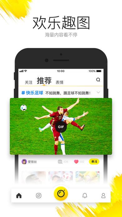 咖萌app截图
