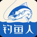 钓鱼人钓鱼之家2.8.80安卓版