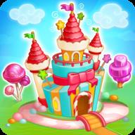 甜蜜的糖果农场(Sweet Candy Farm with)1.22 安卓手机版