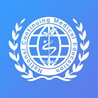 中国继续医学教育网(NCME)