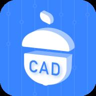 CAD坚果云看图app