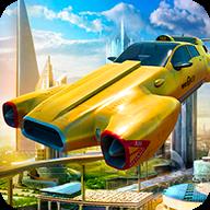 飞行出租车模拟器(flying taxi simulator)2.0安卓版